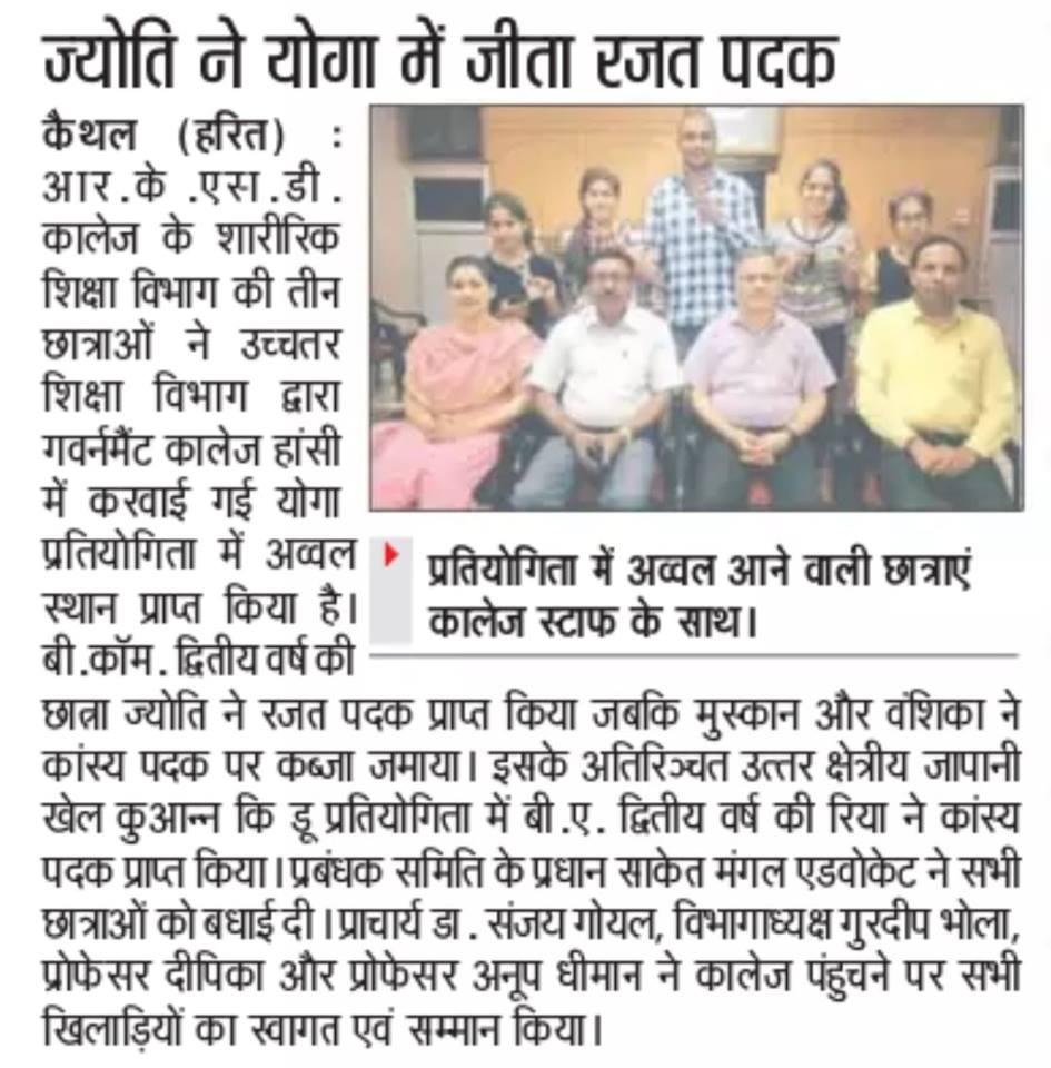 RKSD News2