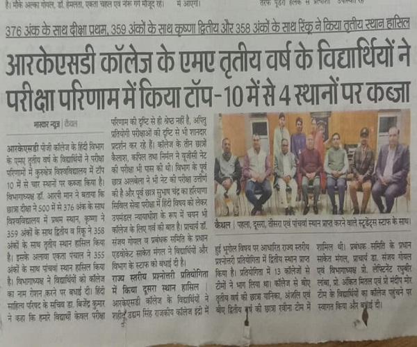 M.A. Hindi students position