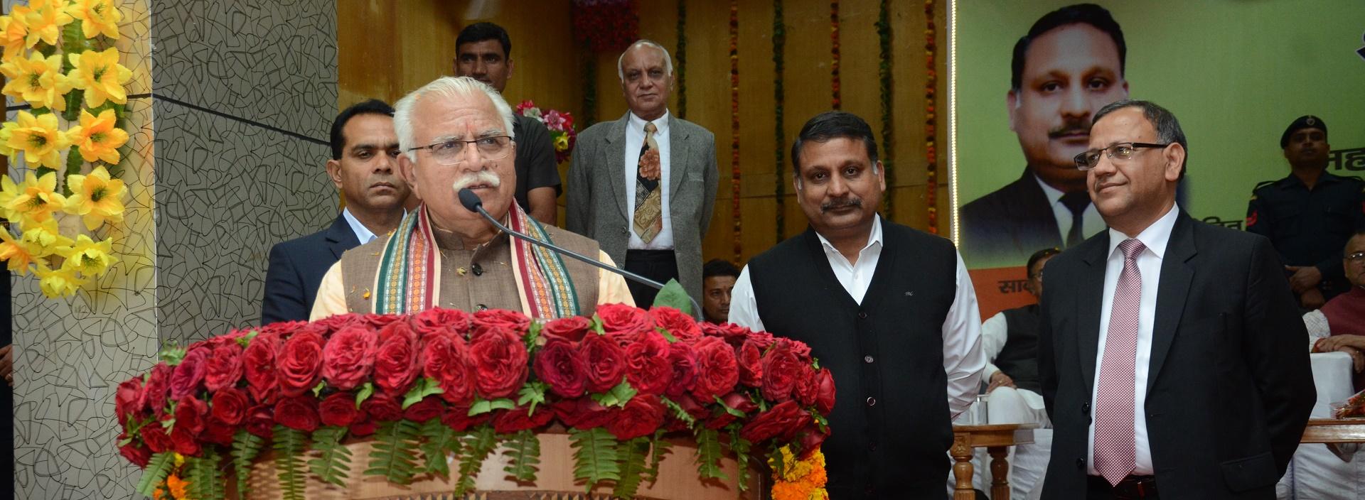 CM Visit at RKSD College
